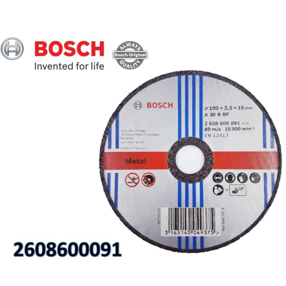 Gll 3 15 Bosch Professional Line Laser Shopee Malaysia Level Mini