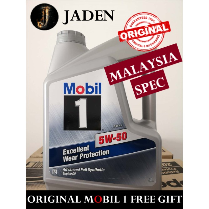 Mobil 1 5w-50 Fully Synthetic Motor Engine Oil 4L 【with Mobil 1 Free Gift】