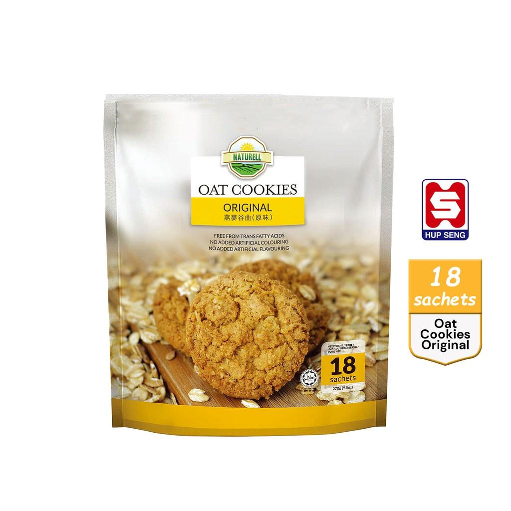 Hup Seng Naturell Oat Cookies [18 sachets] (270g)