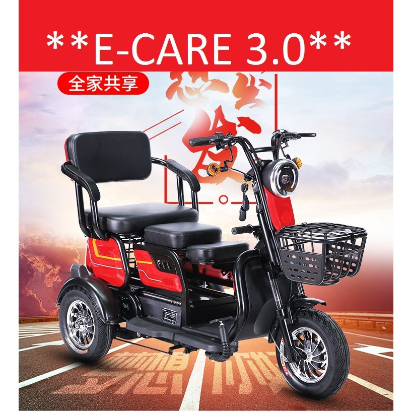 E Care 3 Wheel Electric Scooter E Bike 1800w Shopee Malaysia