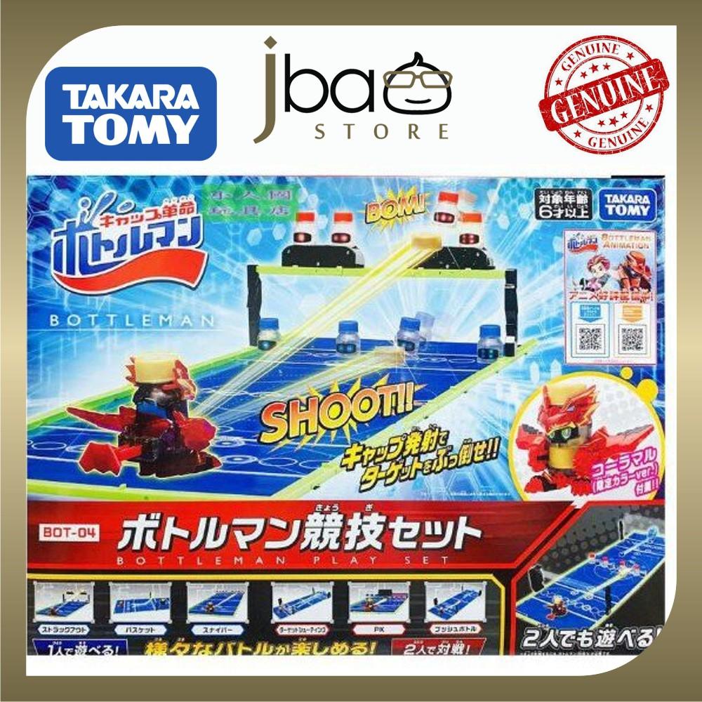 Takara Tomy BOT-04 Bottle Man Official Battle Field Bottleman Shoot Set