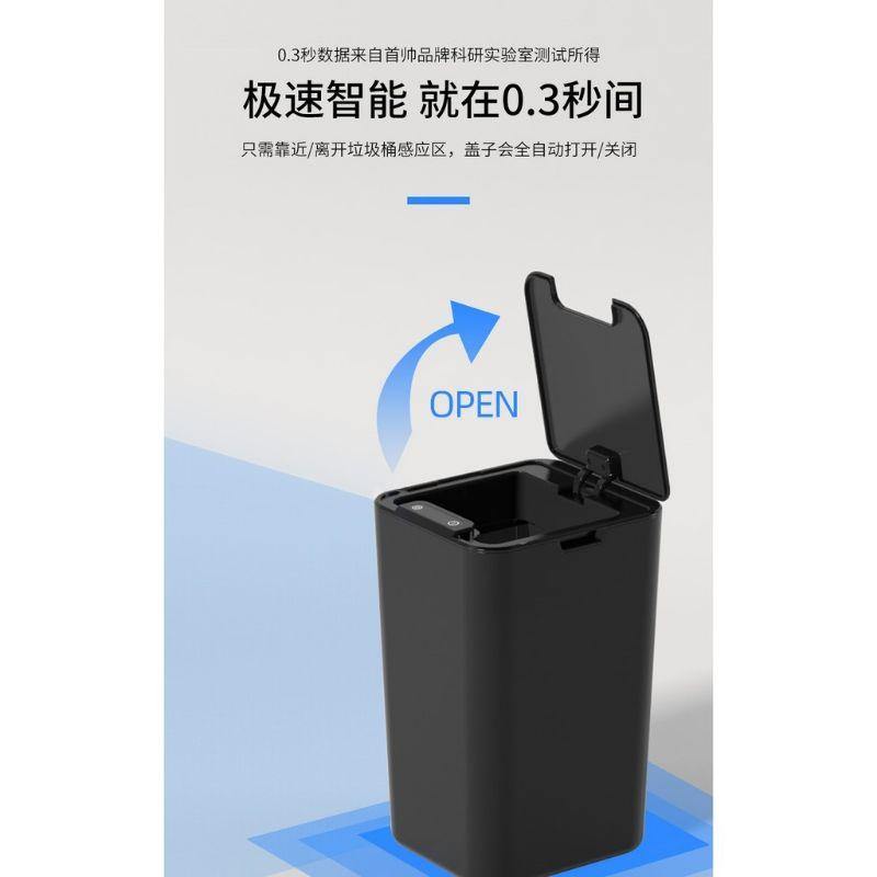 READY STOCK垃圾桶智能感应垃圾桶家用自动创意厨房卫生间垃圾桶Trash can smart sensor trash can household automatic creative kitchen