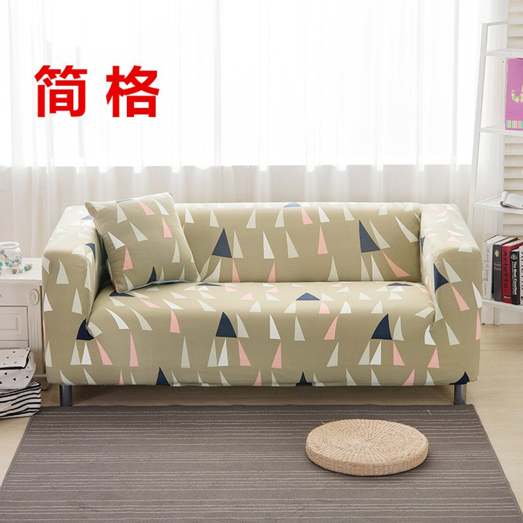 Admirable European Style Sofa Couch Cover 4 3 2 1 Seater Protector Slipcover Stretch Forskolin Free Trial Chair Design Images Forskolin Free Trialorg