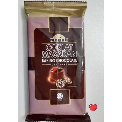 Meriah Baking Chocolate Coklat Masakan - Chocolate @ 200g ( Free Fragile + Bubblewrap Packing )