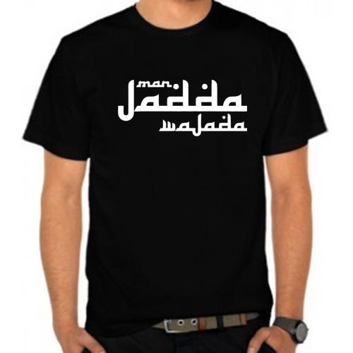 Man Jadda Wa Jadda Arabic Font