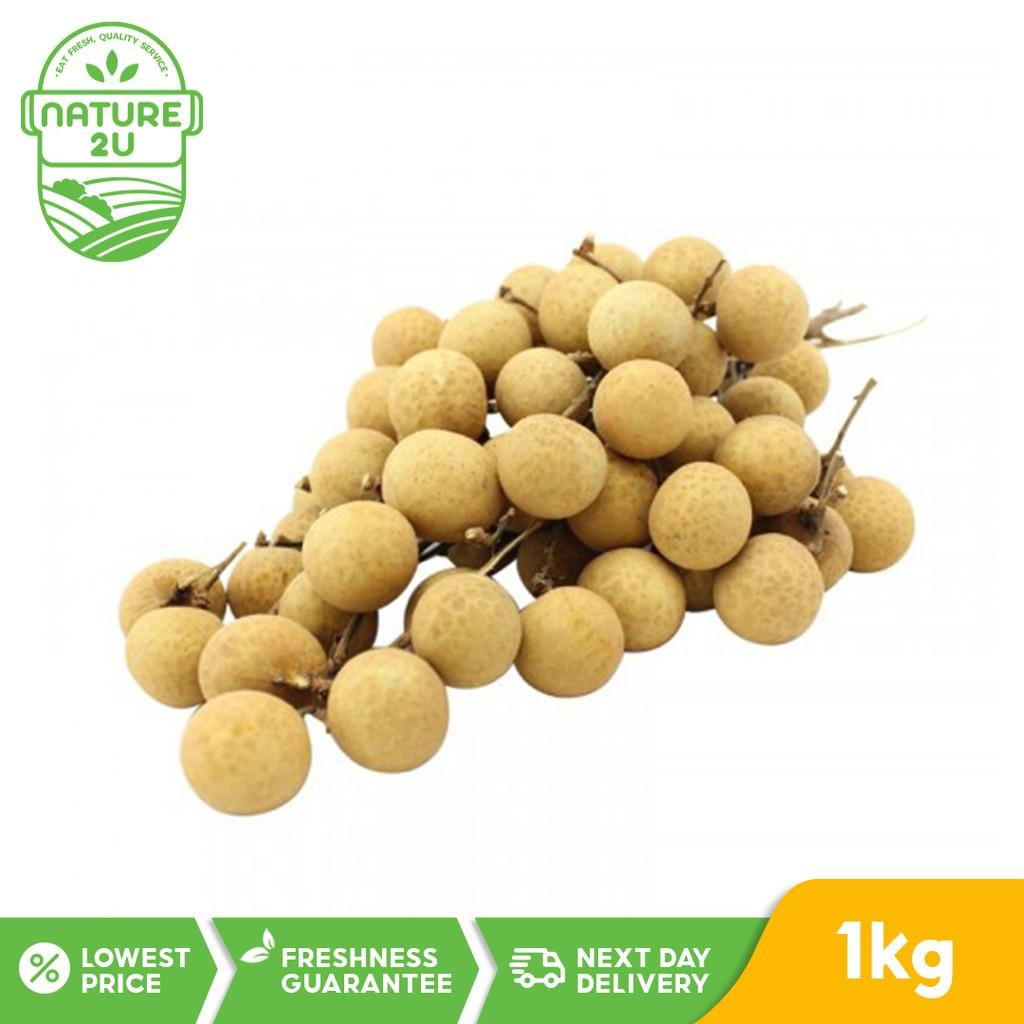 Fresh Fruit - Longan Thai (1KG+-/PKT)