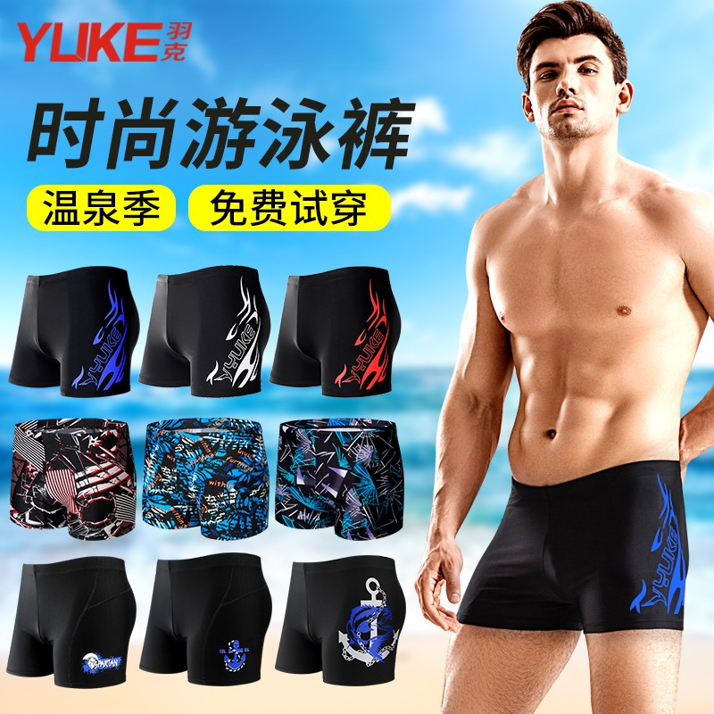 7b7fc47c333 swimming trunk - Prices and Promotions - Men Clothes Jul 2019 | Shopee  Malaysia