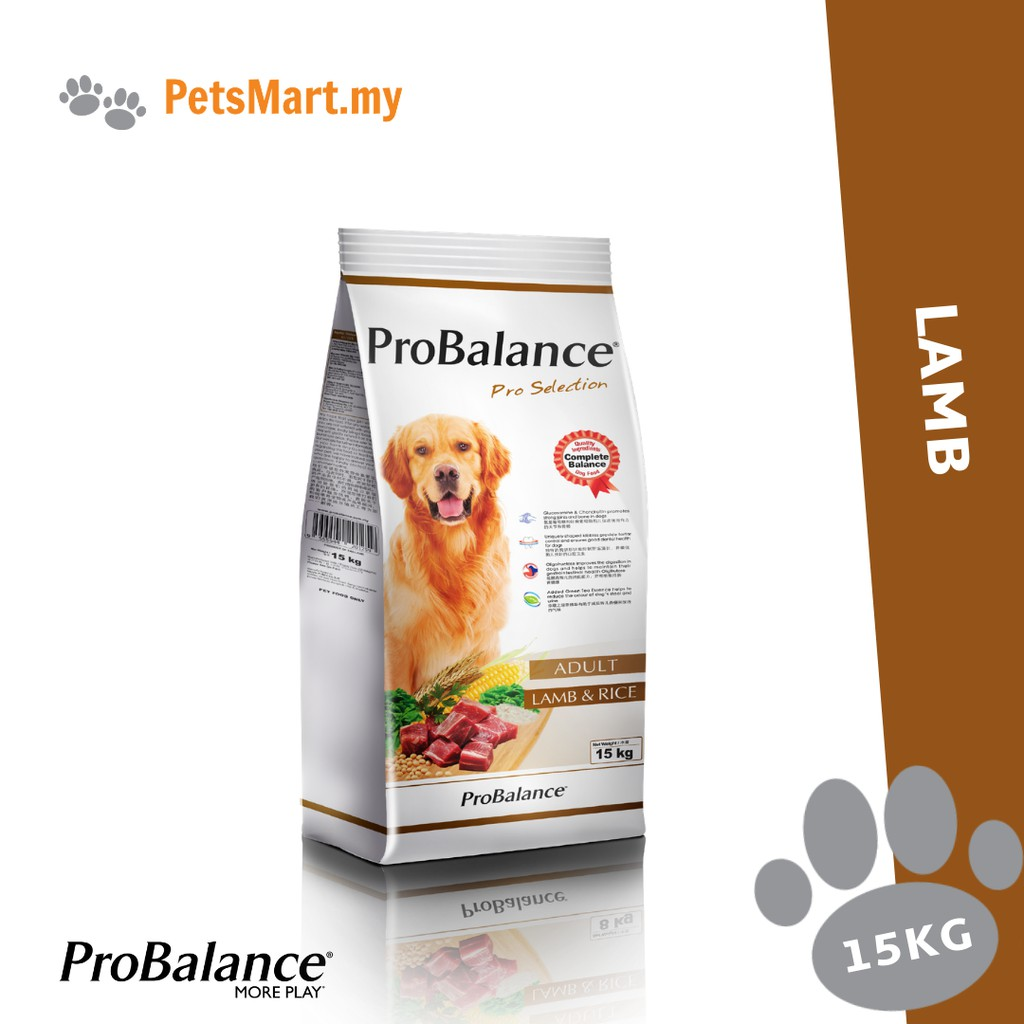 ProBalance Lamb 15KG Dry Dog Food