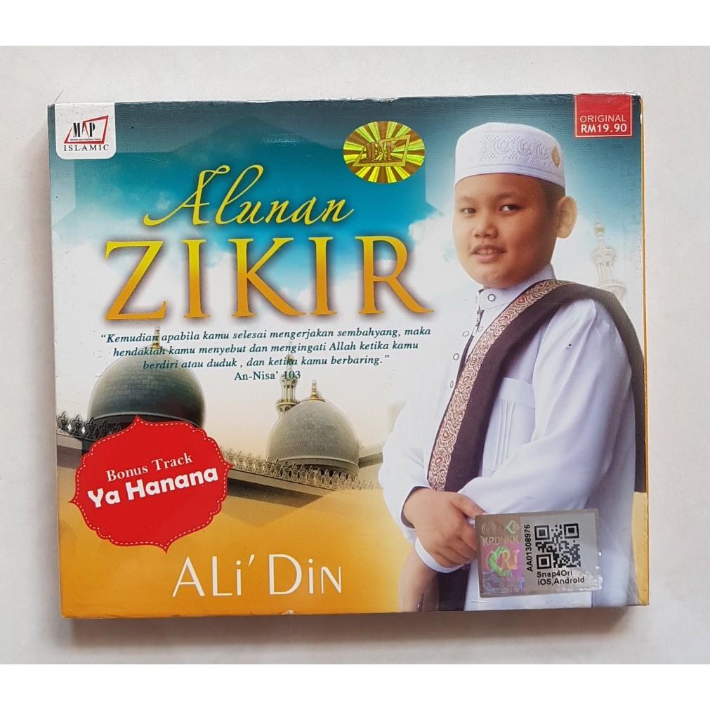 Alunan Zikir CD - Ali' Din