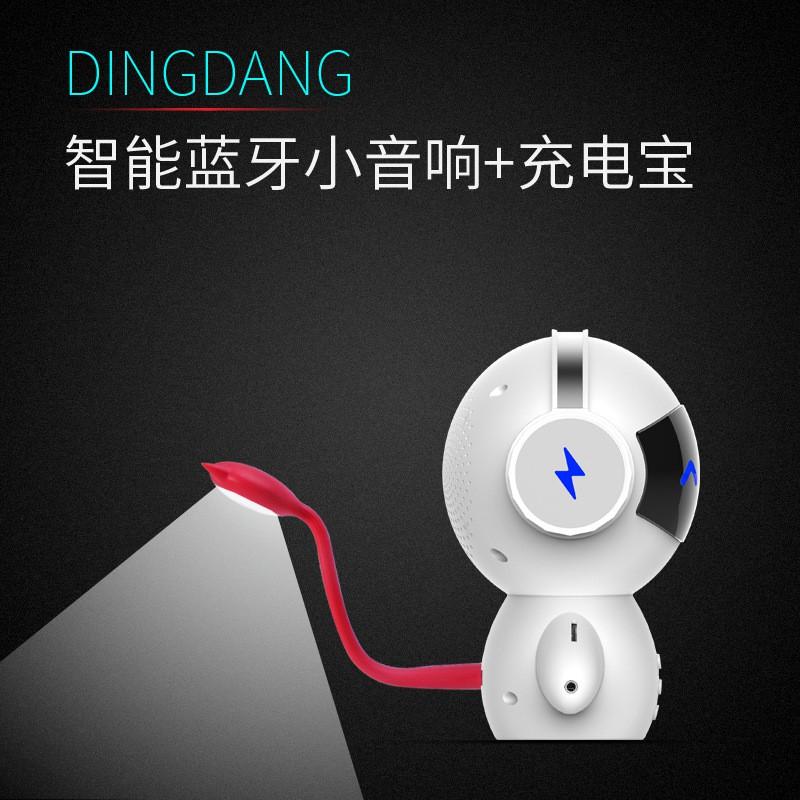 Portable Audio & Headphones Consumer Electronics 100% True Dingdang Wireless Portable Bluetooth Speaker Robot Shape 100% Original