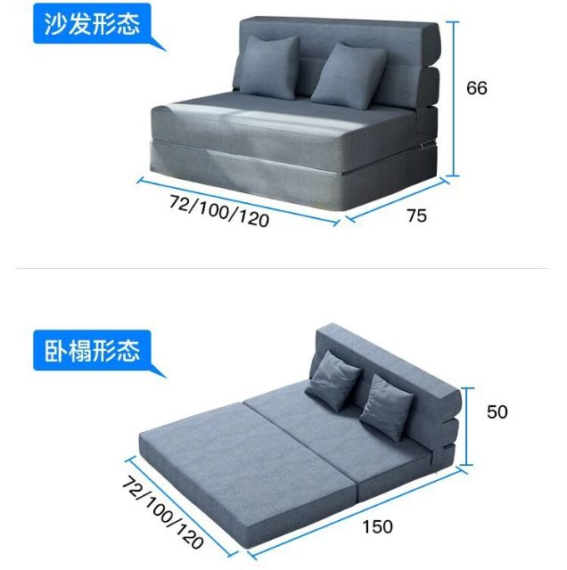 Awesome Folding Lazy Sofa Creative Sofa Bed Multifunctional Lunch Bed Simple Modern Tata Machost Co Dining Chair Design Ideas Machostcouk