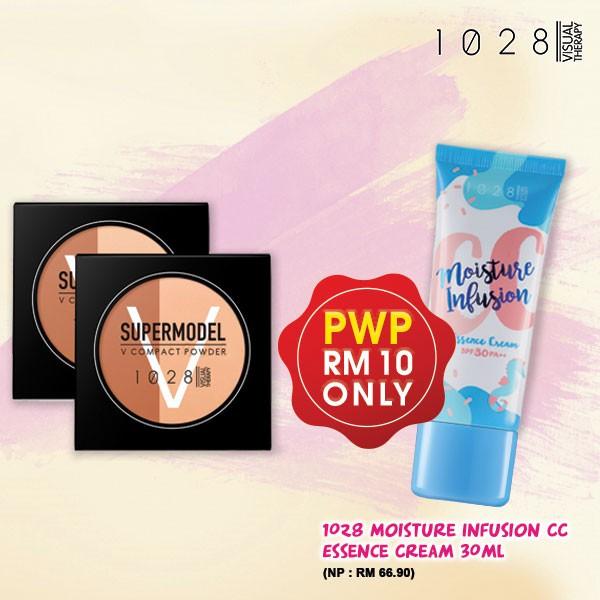 [50% Off] - 1028 Supermodel V Compact Powder 8g Free Powder Case