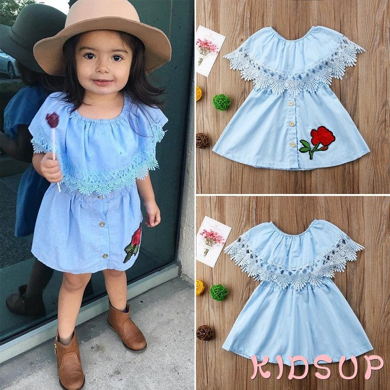 5ed0d334d9a91 IU.-Kids Baby Girl Clothes Summer Lace Ruffle Embroidery Flower ...