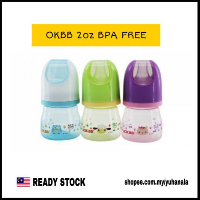22eed9c50c70 OKBB 2OZ BPA-FREE FEEDING MILK BOTTLE | Shopee Malaysia