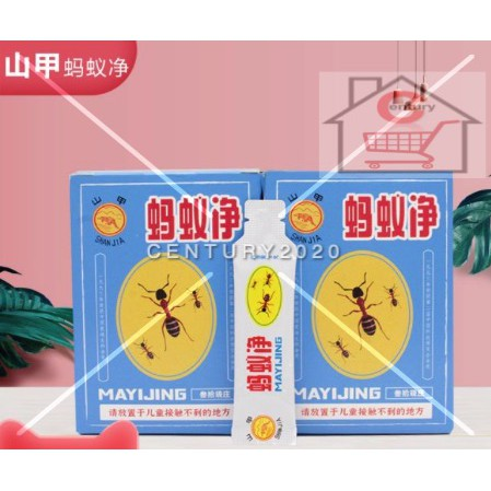 Mayijing Ant Killing Bait Newly Upgraded Creamy Ant Killing Bait 山甲牌蚂蚁净 Miraculous Insecticide Creamy Ant Cockroach