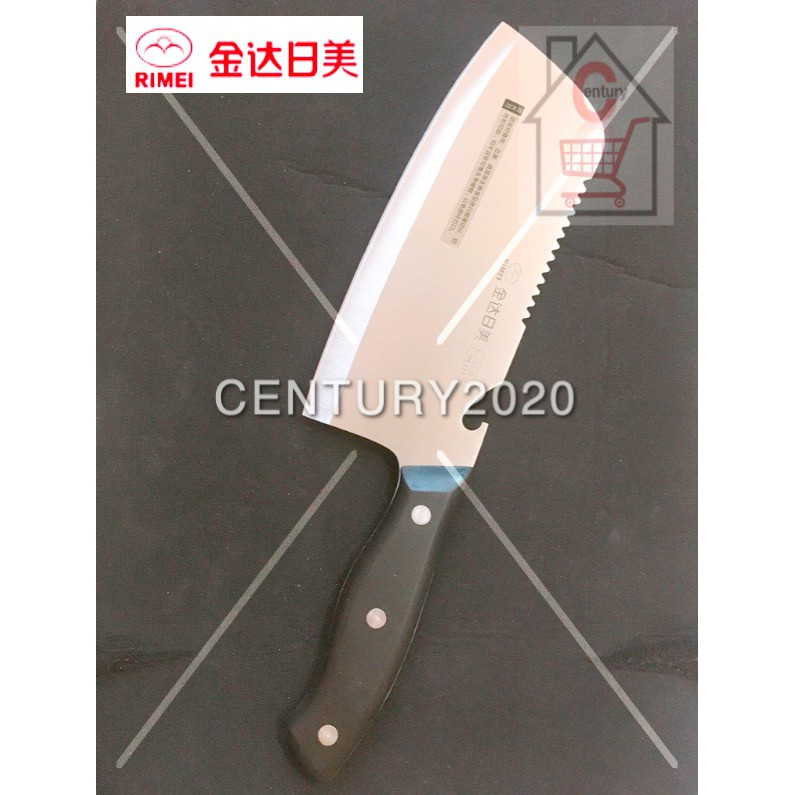 RIMEI Slicing Knife Kitchen Knife High-Class Stainless Steel Knife 7274