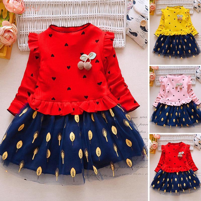 KISSI Girls Princess Dress Kids Sleeveless Sundress A-line Round Neck Dresses 4-9Y