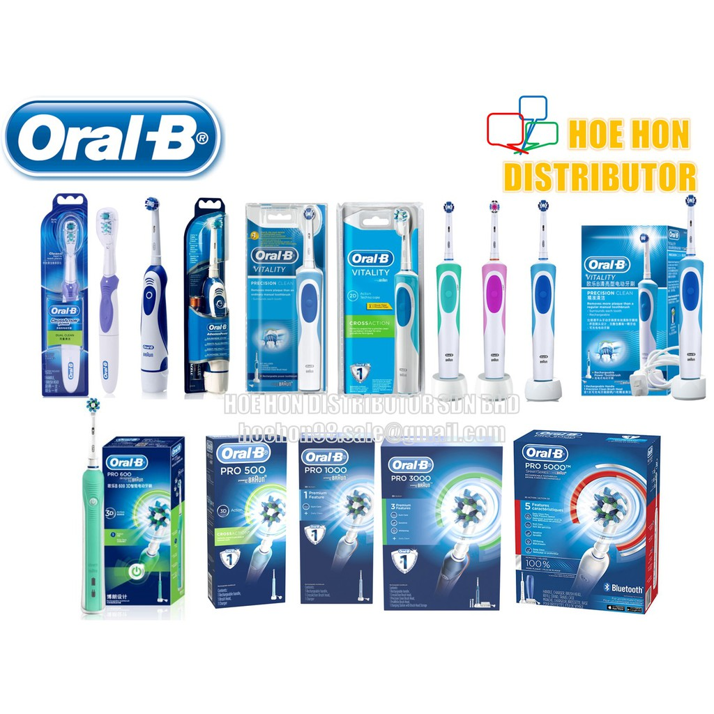Oral-B Electric Rechargeable Toothbrush / Berus Gigi Vitality / PRO  Precision Clean Crossaction