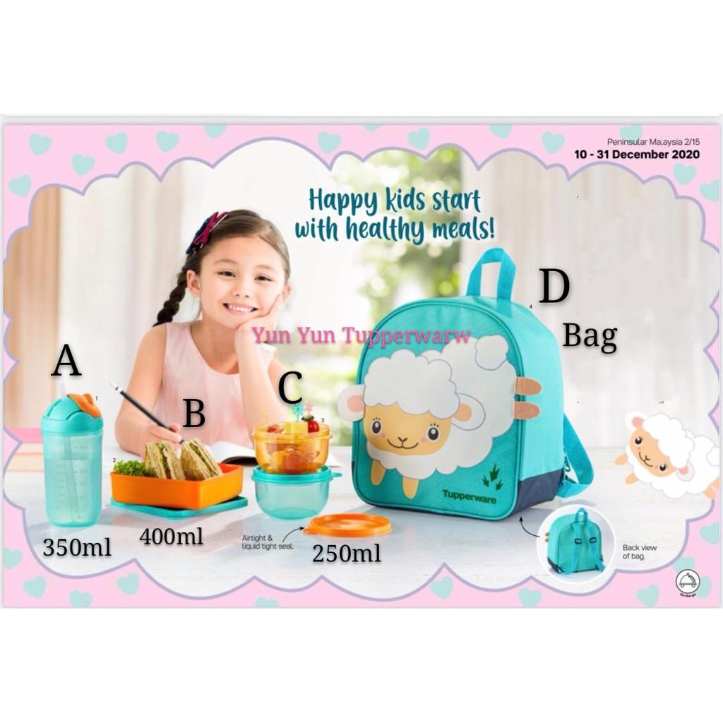 Tupperware Back To School Set - Kid Tumble (350ml) / Square Away (400ml) / Mini Bowl (250ml) / Backpack