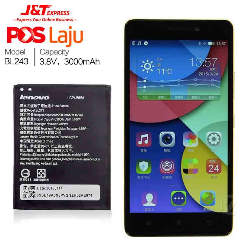 Battery for Lenovo K3 Note K50 A7000 A5500 A5600 A7600 3000mAh BL243 High  Quality