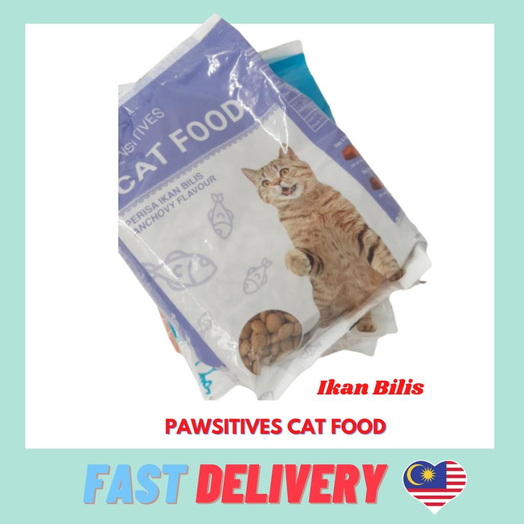 PAWsitives premium cat food 350GM