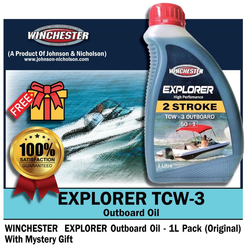 Winchester EXPLORER Outboard TC-W3 (1L)