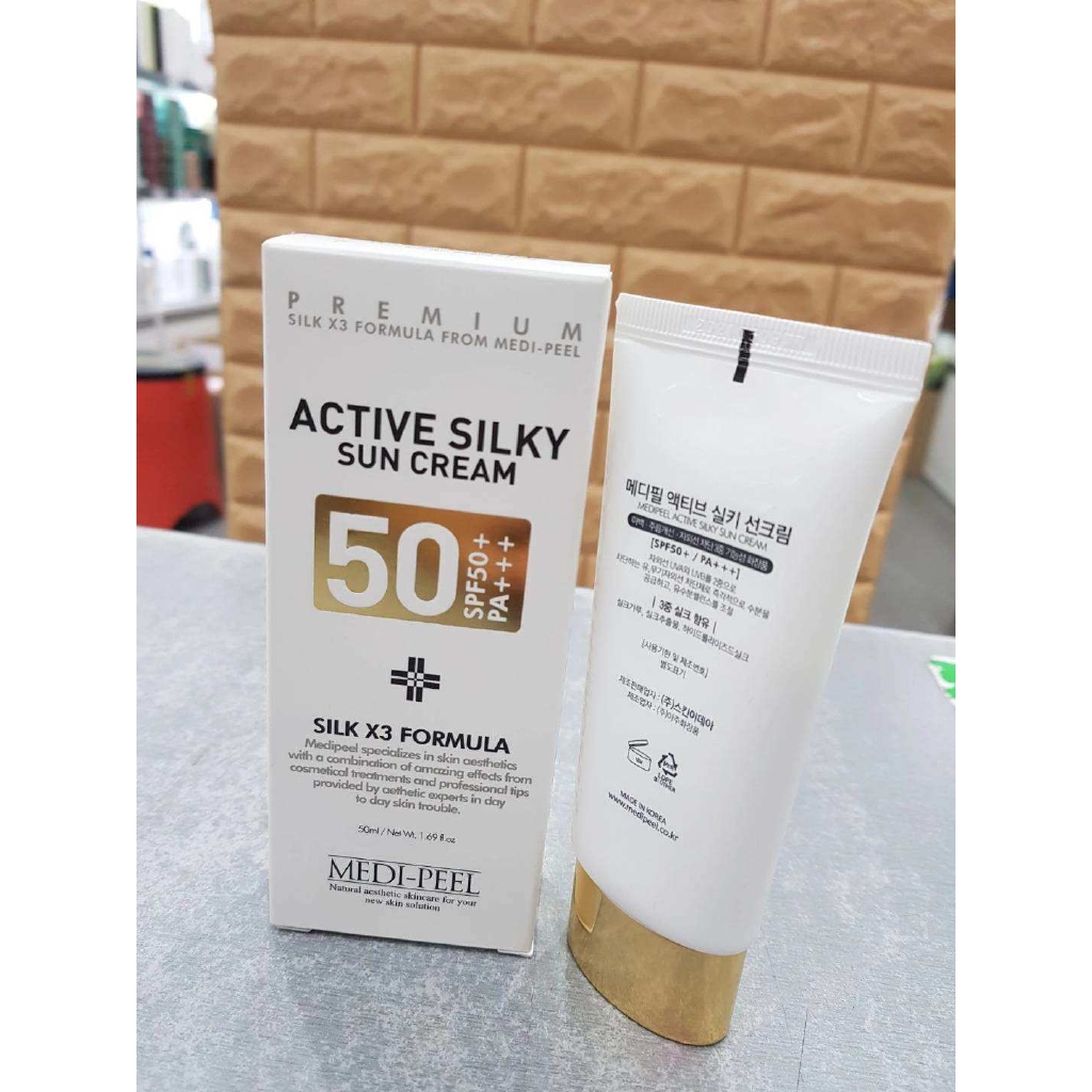 Medi Peel Active Silky Sun Cream 50ml SPF50 PA+++