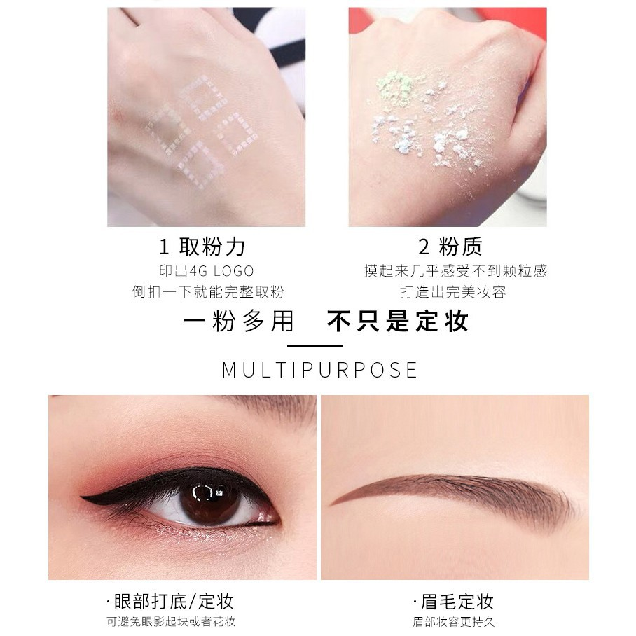 MACK ANDY MK018 STARRY SMOOTH ILLUMINATOR 4 COLOR MAKE UP LOOSE POWDER OIL CONTROL MATTE FINISHING WATERPROOF WHITENING