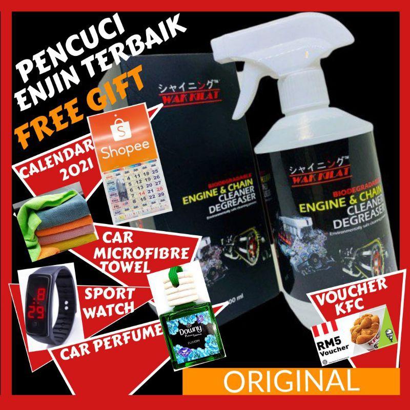 [ Promosi ] Original HQ WAK KILAT Biodegradable Engine & Chain Cleaner (500ML) Pencuci Enjin Kereta