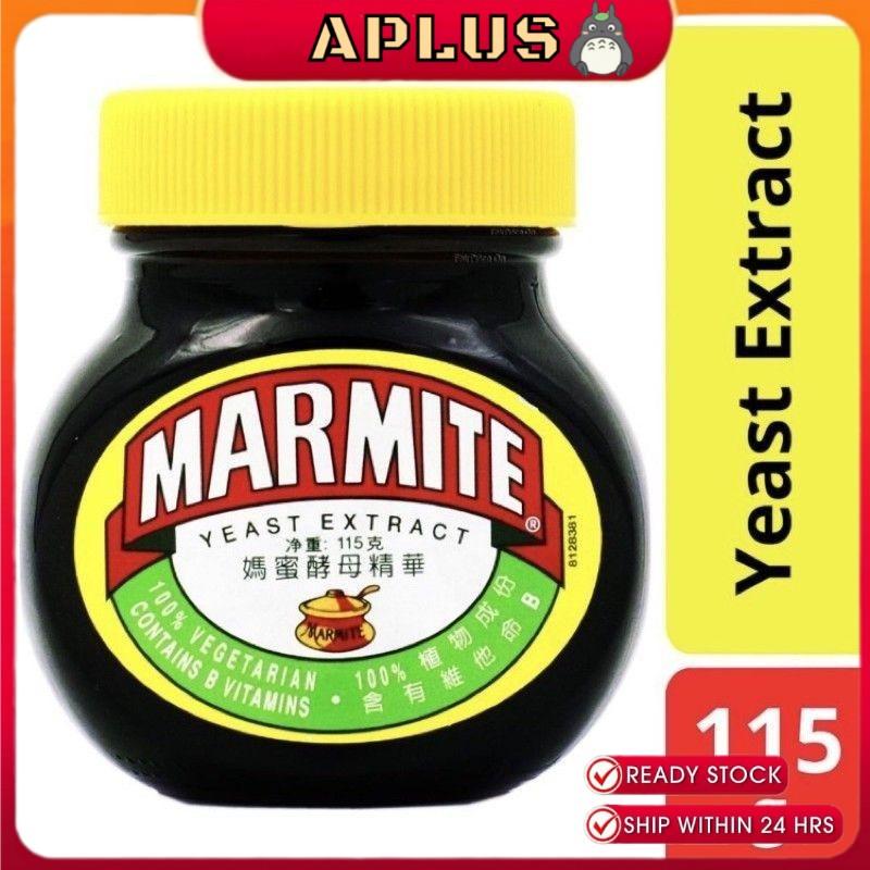 Marmite yeast extract 115g