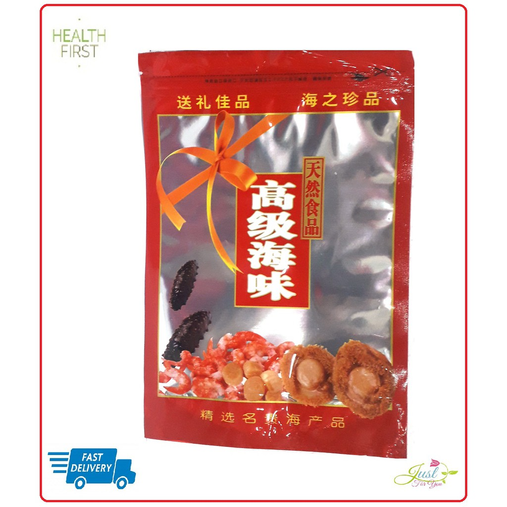 Plastic Candy Bag Gifts Sweets Cookies Biscuits Packing For Chinese New years size  18 X 26cm 1 pcs ( ZIP LOCK)