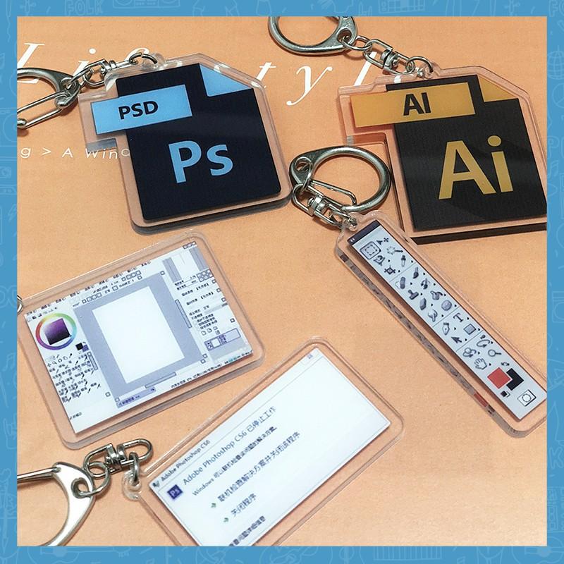 CMGAdobe Keychain PS Toolbar Brain Hole Peripheral AI Program Crash Series  Icon