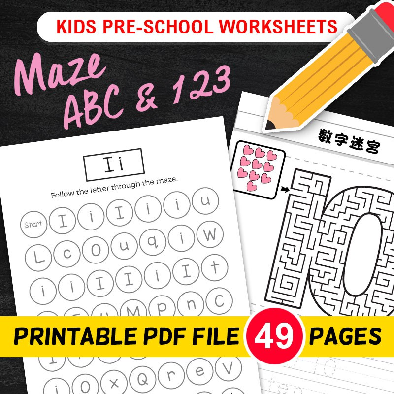 Pdf Maze Abc 123 49 Pages Kindergarten Preschool Worksheets Kids Activities Early Learning Digital Download Shopee Malaysia