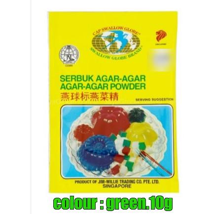 Swallow Globe Serbuk Agar-Agar / AGAR-AGAR Powder ~ Green Colour 10g ( Free Fragile + Bubblewrap Packing )