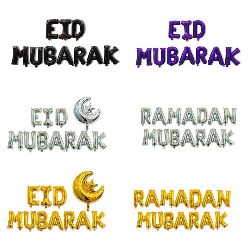 Eid Mubarak Foil Balloons Rose Gold Letters Ramadan Hanging Decoration