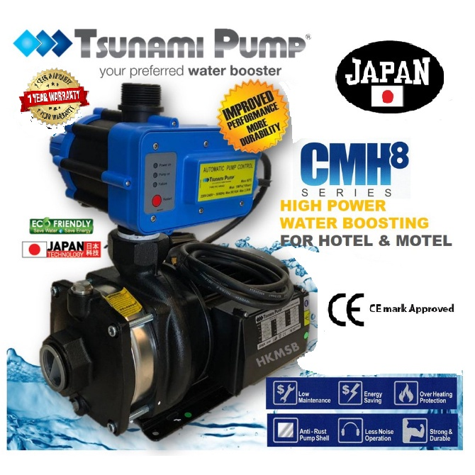 Tsunami CMH8-25-K2 Horizontal Multi-Stage Pump Water Pressure Pump Booster Suitable for Hotel & Motel 【1 Year Warranty】