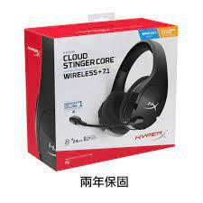 {HHSS1C-BA-BK/G} HyperX Cloud Stinger Core 7.1 Wireless Gaming Headset - PC