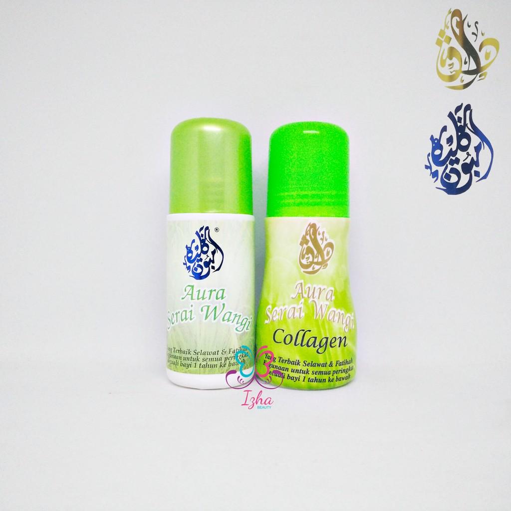 [Combo] Aura Serai Wangi (Biru) + Aura Serai Wangi Collagen (Gold)