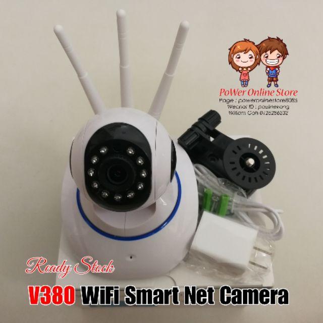 V380 WiFi Net Camera