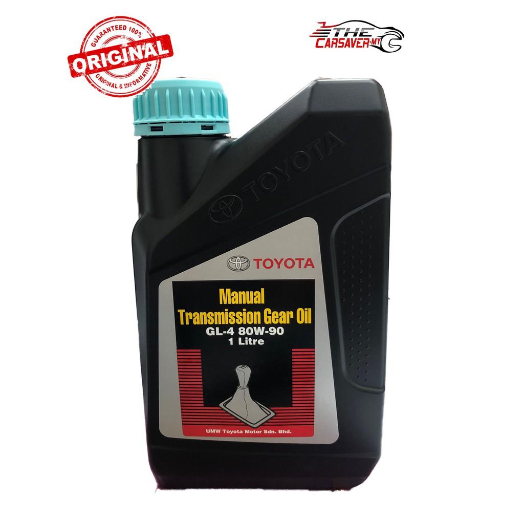Toyota Manual Transmission Gear Oil GL-4 80W90 1L