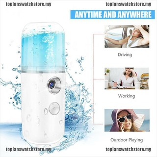 30ML Portable USB Rechargeable Face Nano Mist Sprayer Aroma Diffuser Humidifier
