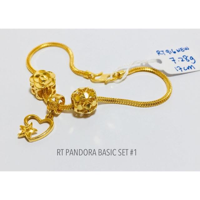 be81f2b744343 RT Pandora basic set Emas 916 Tulen