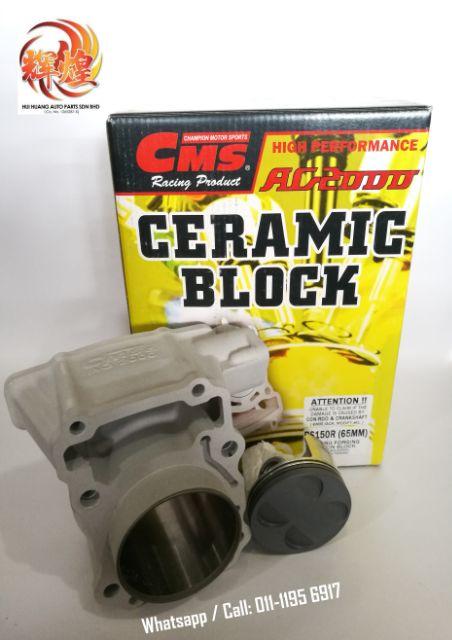 CMS - CERAMIC BLOCK (62MM / 63M / 65MM) - RS150 | Shopee