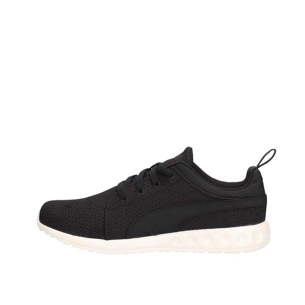 5f3e4747fa4 Nike Men´s Air Relentless 6 843881-006