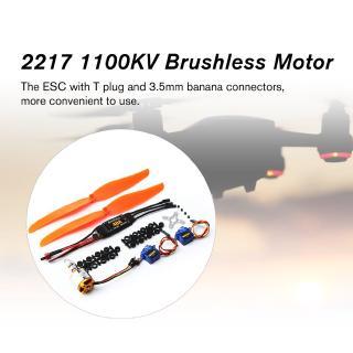 A2217 KV2300KV Brushless Motor 40A ESC SG90 9G Micro Servo 6035 propeller
