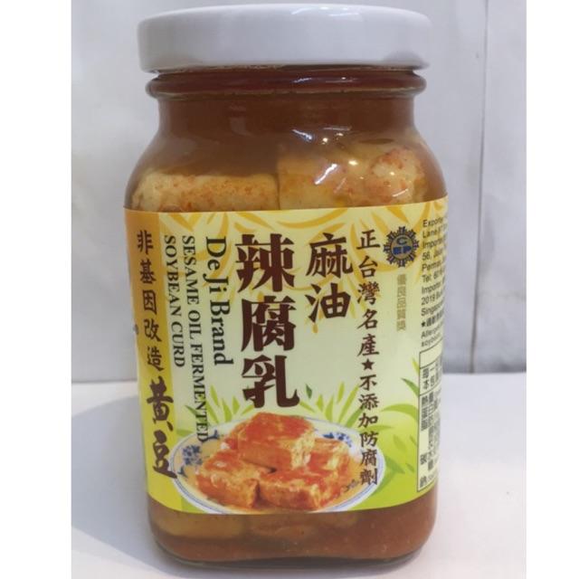 Sesame Oil Fermented Soybean Cube 麻油辣腐乳