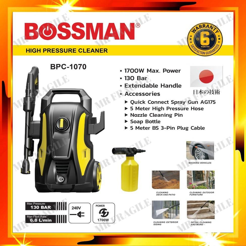 BOSSMAN BPC1070 1700W HIGH PRESSURE CLEANER / WATER JET SPRAYER BPC-1070