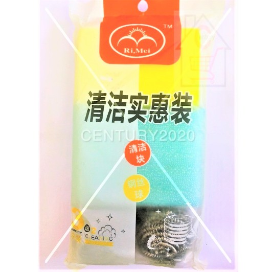 RIMEI Economic Pack Stainless Steel Wire Ball kitchen Brush Dish Strong Cleaning Sponge Kitchen Dish Washing