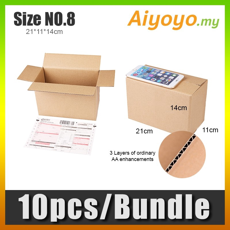 10pcs/BUNDLE Plain Carton Box Packaging Corrugated Express Delivery Courier Service Mailer Ecommerce Shipping Packing Pr