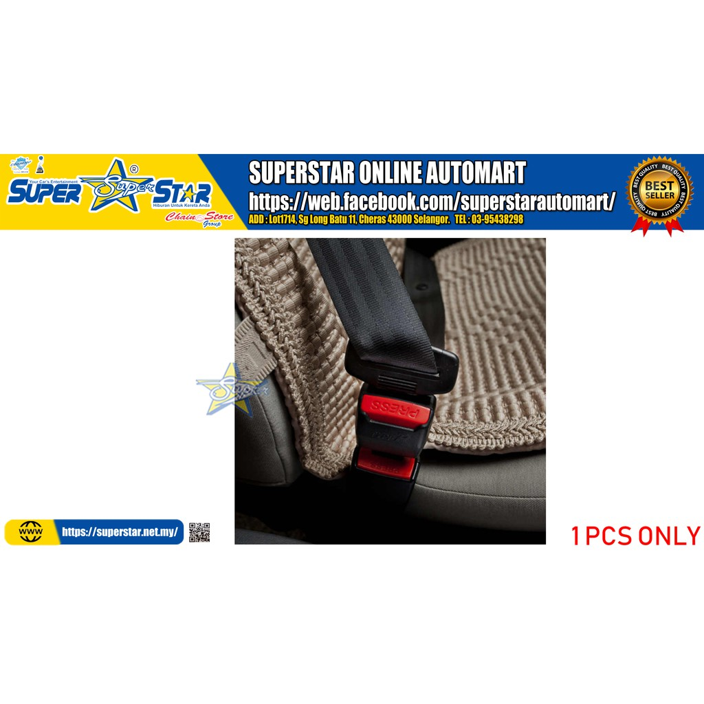 1pc Car Seat Safety Belt Seat Belt Clip Extender Buckle Lock Plug
